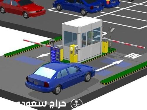 بوابات الكترونية ذكية لدخول السيارات الكراج